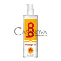 Основная картинка Массажное масло BOO Massage Oil Neutral 150 мл в сексшопе в Украине